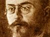 Jan Ludwik Popławski, więziony 1878-1879, 1894-1895