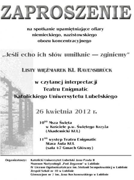 plakat_teatr____1339584032_big