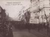 Pochód narodowy, Warszawa 17 listopada 1918, pocztówka