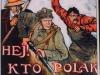 Kamil Mackiewicz, Hej! Kto Polak na bagnety!!, 1920, plakat