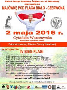 BIEG FLAGI 2016 - plakat