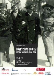 brzesc2-kopia